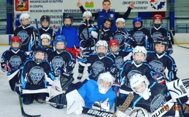 ice day хоккейные сборы