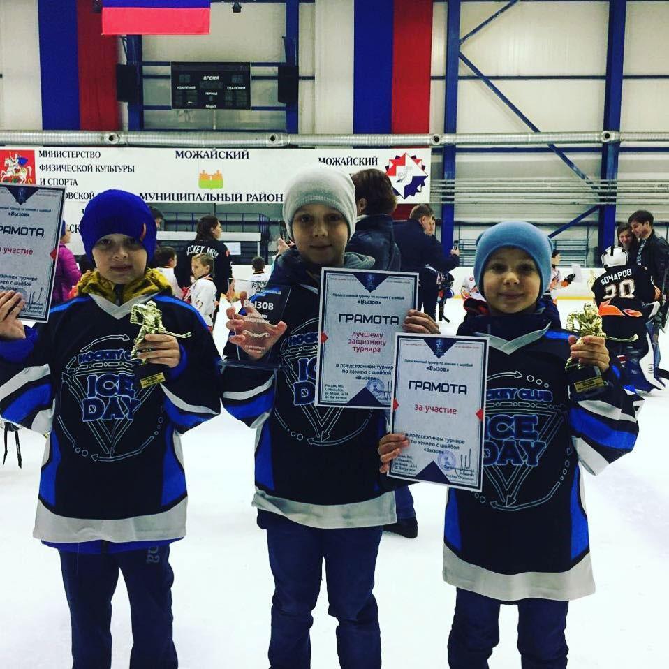 Детская школа хоккея