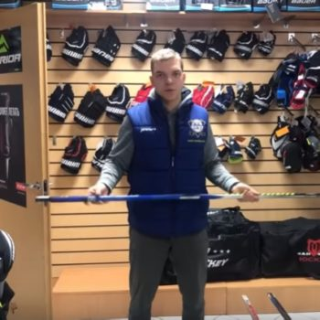 выбрать хоккейную клюшку
